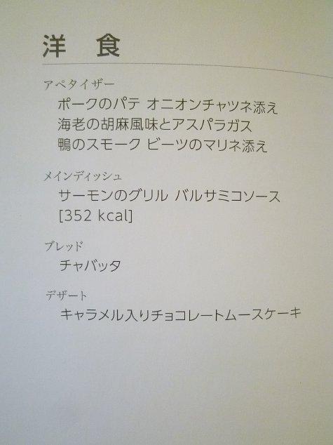P1000804