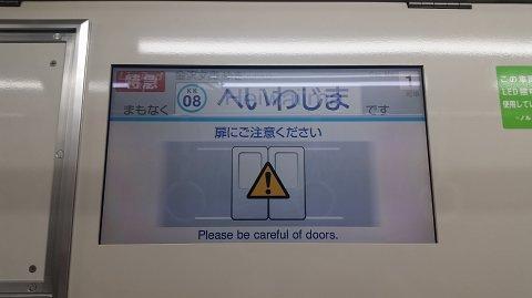 0030 (1)