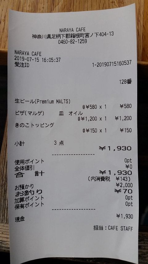 1600 (6)