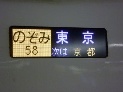 P1050417