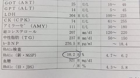1142 (5)
