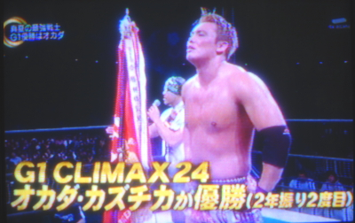 2014G1CLIMAX (24)