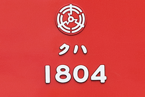 1007 (4)