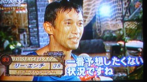 sasuke (4)