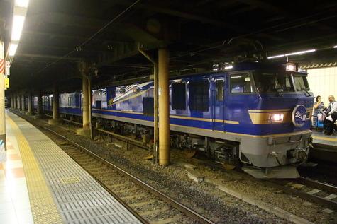 A16R8700