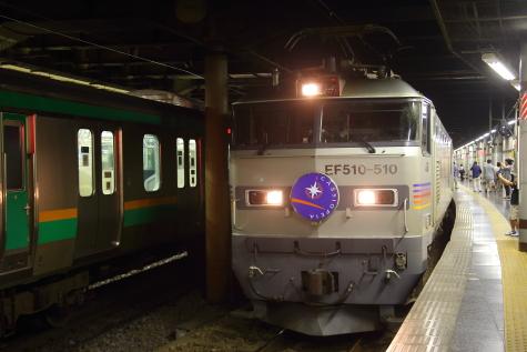 A16R8634
