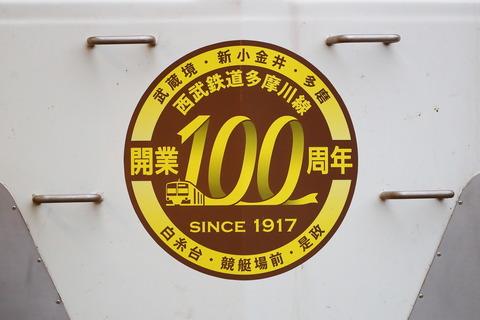 1609 (2)
