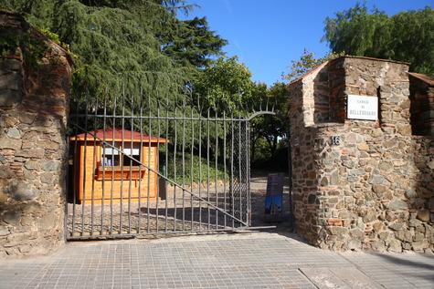 フィゲーラス邸 (1)