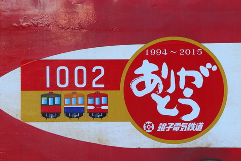 1611 (1)
