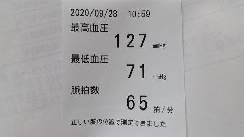 0938 (11)