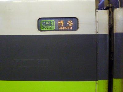 100系1724(9)