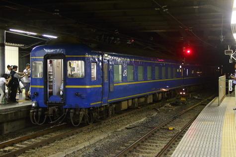 A16R8672
