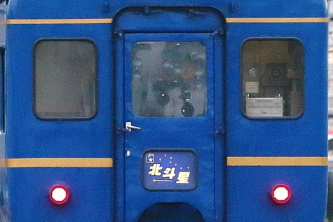 1635x (1)