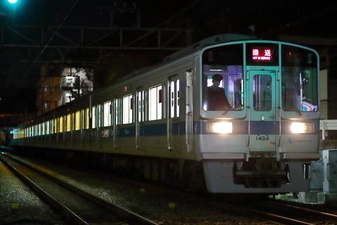 0251 (1)