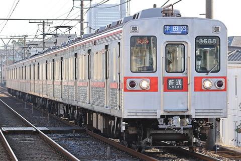 1434Nishinobuto