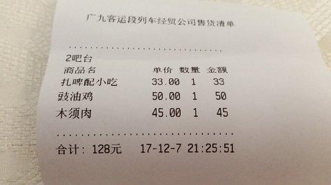 2120 (7)