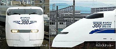 series300 (1)