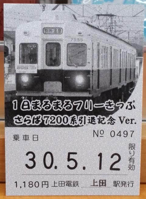 0755 (5)