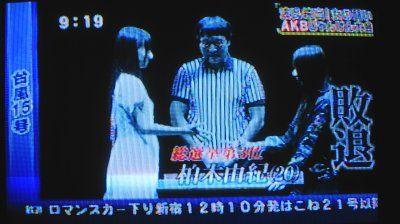 AKBじゃんけん (5)