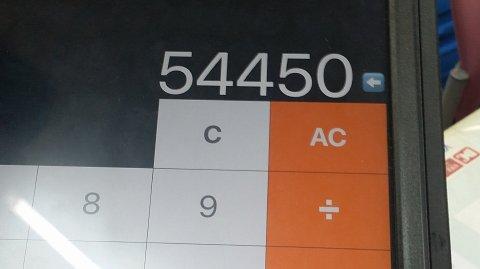 1214 (2)