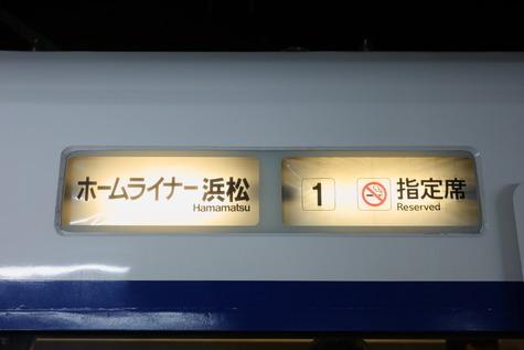 沼津 (4)