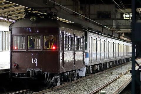 DX8I6597