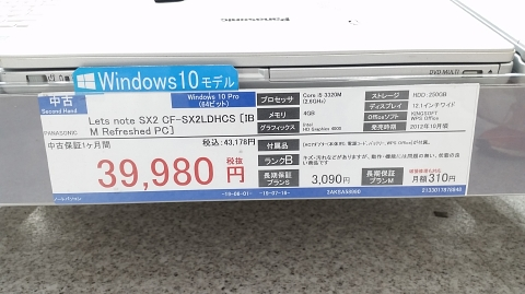 1339 (1)