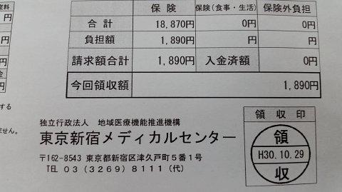 1146 (15)