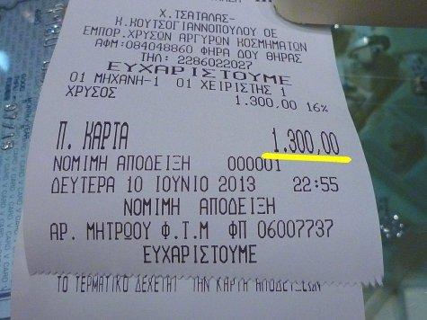 2255 (3)
