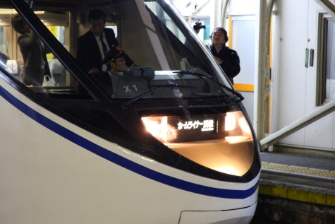 沼津 (2)