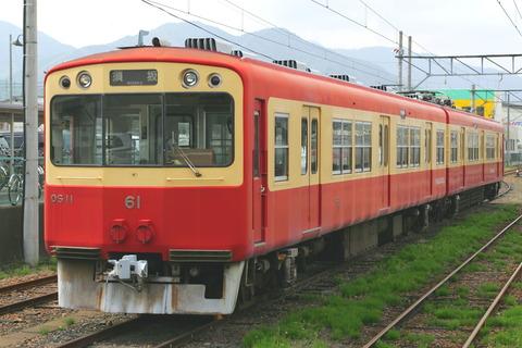 GU4Y7053