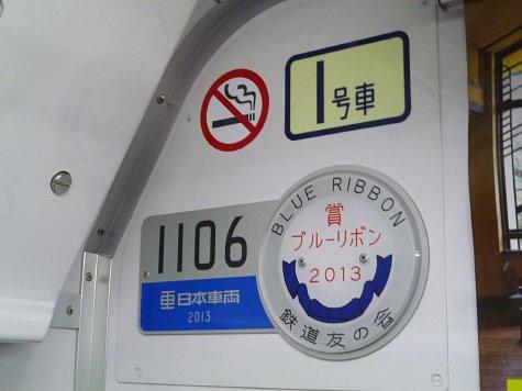 1341 (6)