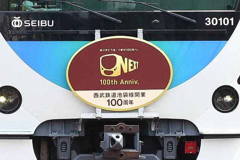 1130 (1)