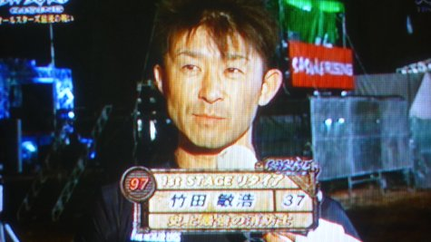 sasuke (9)