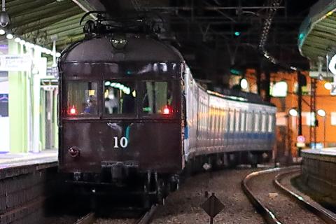 0251 (3)
