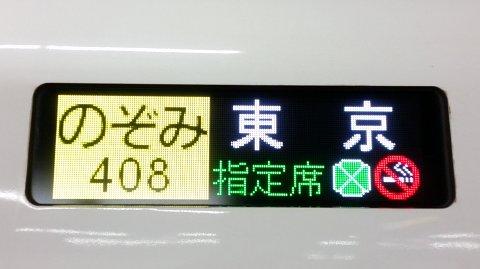 1854 (3)