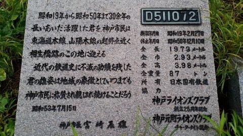 1850 (8)