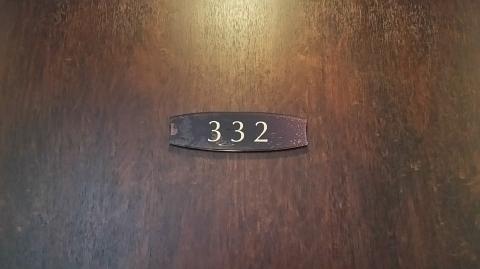1408 (1)