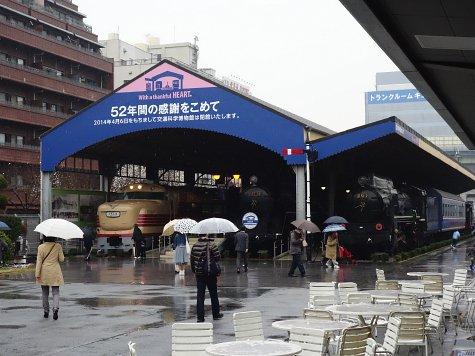 交通科学博物館 (31)