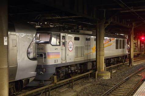 A16R8648