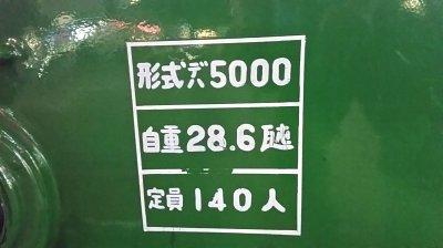 2110 (4)