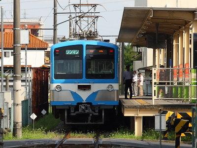 ryu-ma (1)