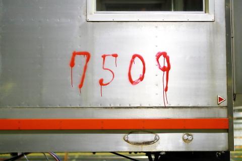 2234 (1)