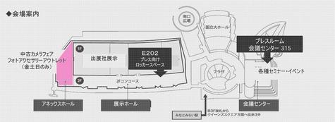 CP+中古カメラフェア (3)