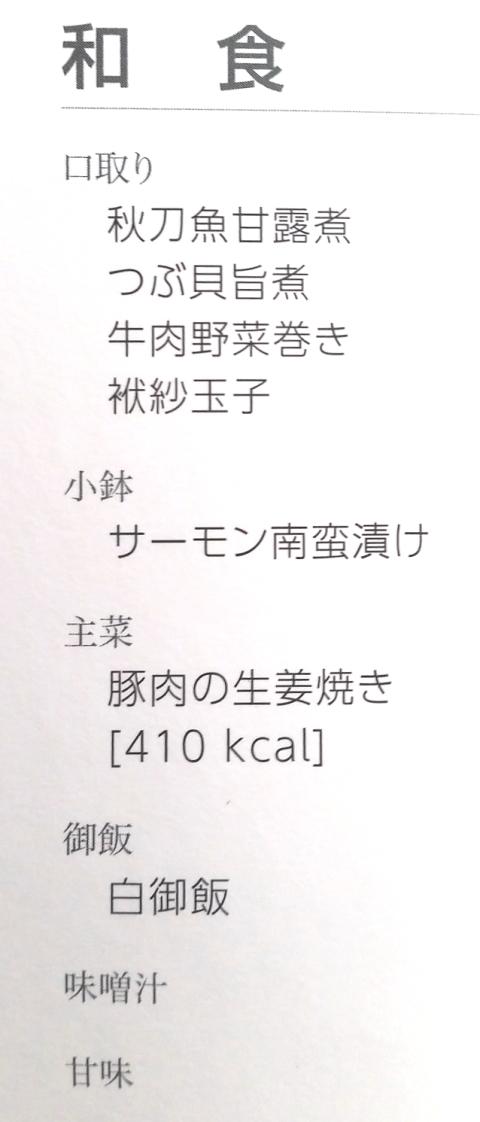 1040 (8)