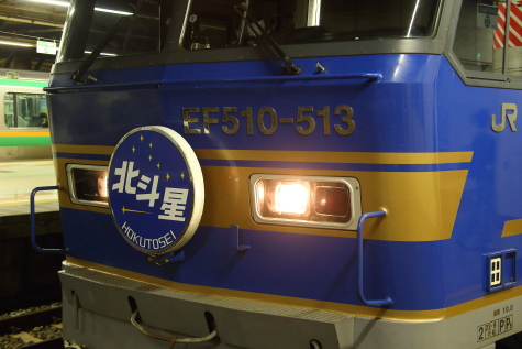 A16R8721