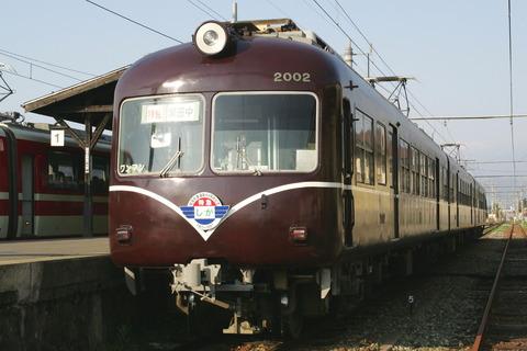 GU4Y7346