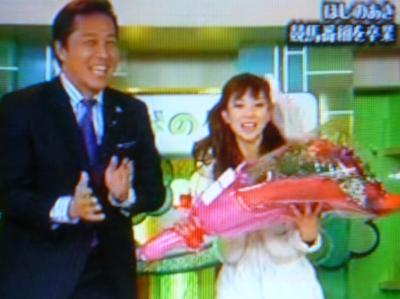有馬記念2009 (12)