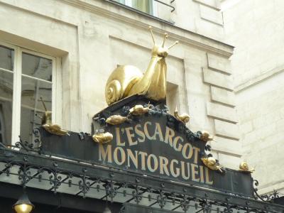 エスカルゴ・モントルグイユ