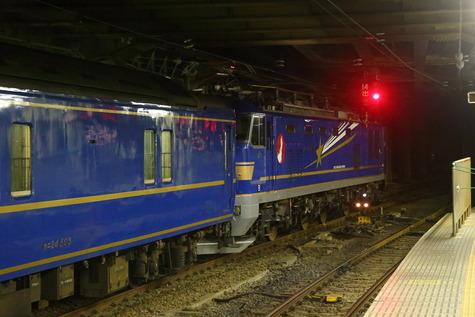 A16R8694